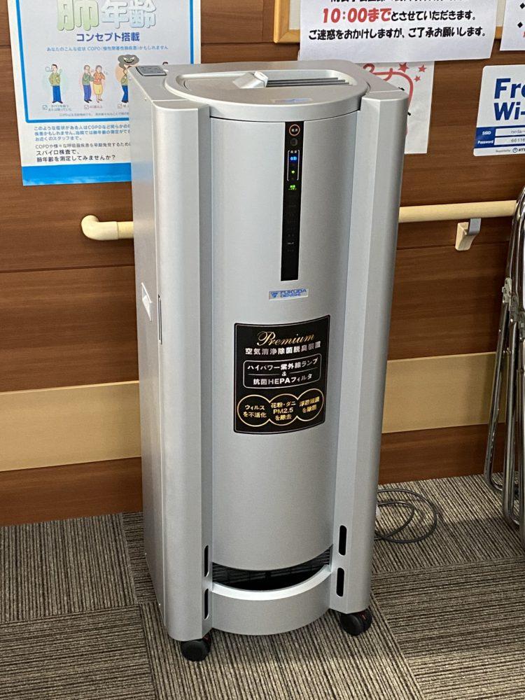 ウィルス除菌対応空気清浄機